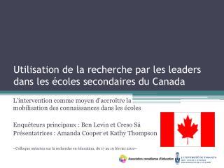 Utilisation de la recherche par les leaders dans les écoles secondaires du Canada
