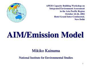AIM/Emission Model