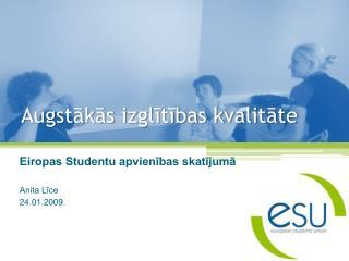 Augstākās izglītības kvalitāte