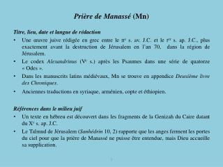 Prière de Manassé (Mn)