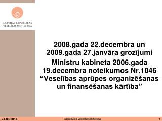 2008.gada 22.decembra un 2009.gada 27.janvāra grozījumi