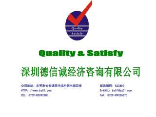 Quality & Satisfy