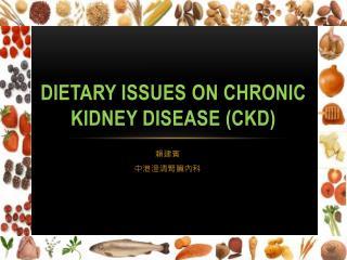 Dietary issues  ON  Chronic Kidney Disease (CKD)