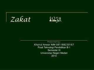 Zakat الزَّكَاةُ
