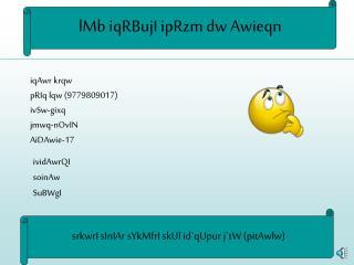 iqAwr krqw pRIq lqw (9779809017) ivSw-gixq jmwq-nOvIN AiDAwie-17