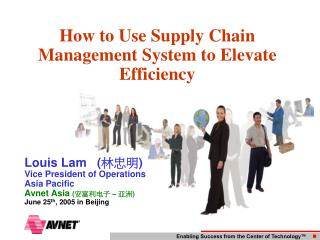 How to Use Supply Chain Management System to Elevate Efficiency