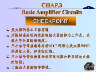 CHAP.3  Basic Amplifier Circuits