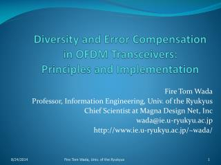 Diversity and Error Compensation in OFDM Transceivers:  Principles and Implementation
