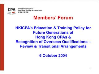 Welcome to the Hong Kong Institute of CPAs Members' Forum