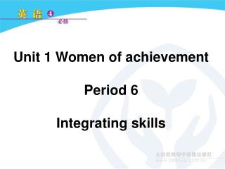 Unit 1 Women of achievement Period 6 Integrating skills