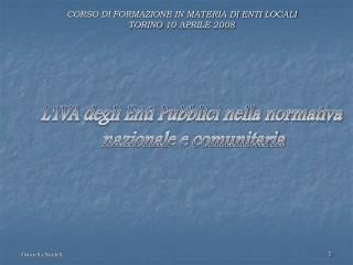 L'IVA degli Enti Pubblici nella normativa  nazionale e comunitaria