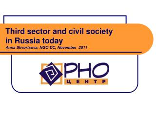 Third sector and civil society  in Russia today Anna Skvortsova, NGO DC, November  2011