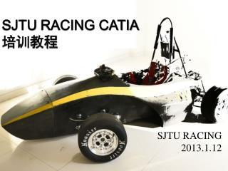 SJTU  RACING CATIA  培训教程