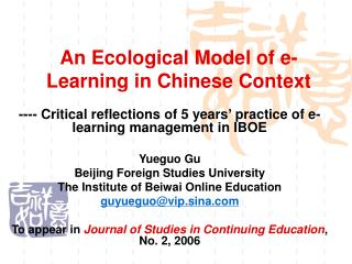 An Ecological Model of e-Learning in Chinese Context