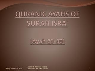 QURANIC  AYAHS OF SURAH ISRA' ( Ayah  23-30)