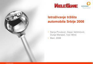 Istraživanje tržišta automobila Srbije  2008