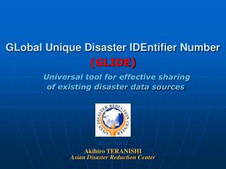 GLobal Unique Disaster IDEntifier Number