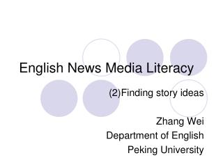 English News Media Literacy