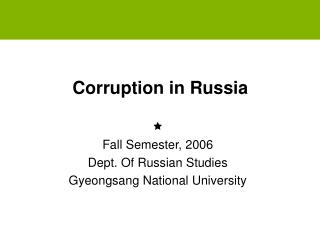 Corruption in Russia  Fall Semester, 2006 Dept. Of Russian Studies