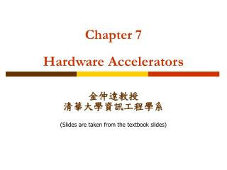 Chapter 7 Hardware Accelerators