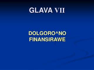 GLAVA  VII