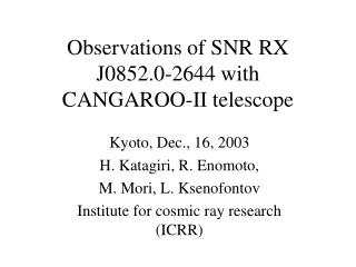 Observations of SNR RX J0852.0-2644 with CANGAROO-II telescope