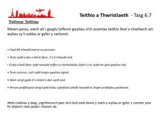 Teithio a  Thwristiaeth -  Tasg  6.7