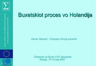 Buxetskiot proces vo Holandija
