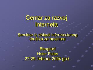 Centar za razvoj Interneta