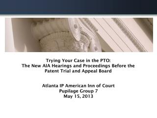 ITC Practice Panel Discussion
