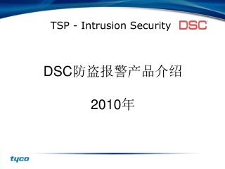 TSP - Intrusion Security