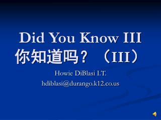 Did You Know III 你知道吗?( III )