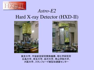 Astro-E2 Hard X-ray Detector (HXD-II)