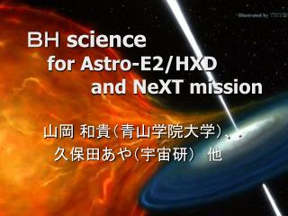 BH  science for Astro-E2/HXD  and NeXT mission