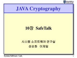 JAVA Cryptography
