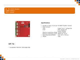 품   목 :  VOCIA Module 모델명 :  PARM-1 제조사 :  BIAMP