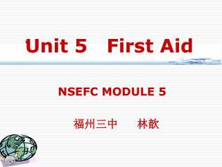 Unit 5   First Aid