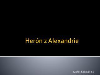 Herón  z Alexandrie