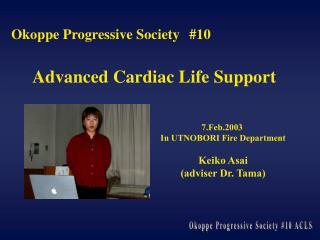 Okoppe Progressive Society #10