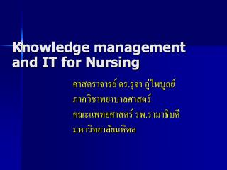 Knowledge management and IT for Nursing