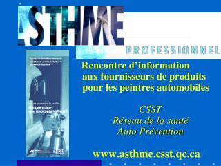 Prévenir l'asthme professionnel