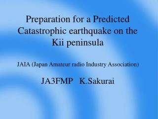 JAIA (Japan Amateur radio Industry Association)