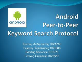 Android Peer-to-Peer Keyword Search Protocol