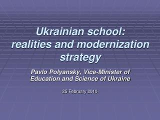 Ukrainian school :  realities and modernization strategy