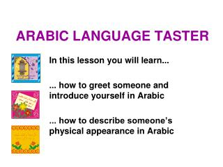 ARABIC LANGUAGE TASTER
