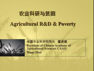 ??????? Agricultural R&D & Poverty