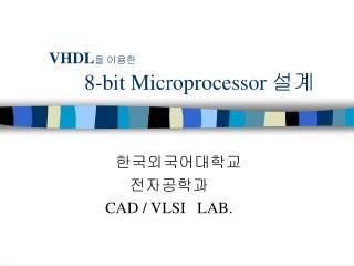 VHDL 을 이용한  8- bit Microprocessor  설계