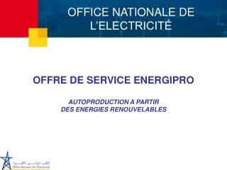 OFFICE NATIONALE DE L'ELECTRICITÉ