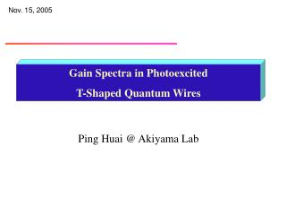 Gain Spectra in Photoexcited  T-Shaped Quantum Wires