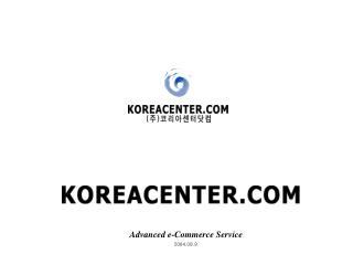 Advanced  e-Commerce  Service